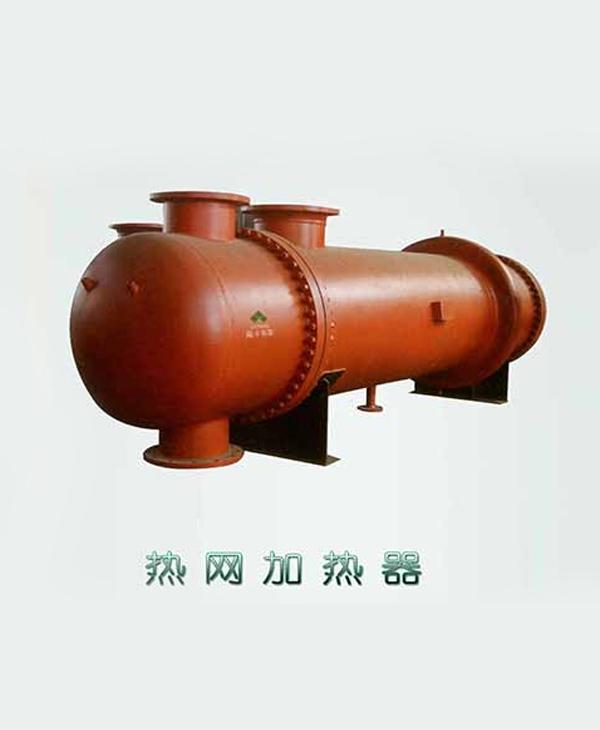 廣州熱網加熱器